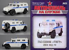 Bargain ! Russian Tiger GAZ 233036 OMON Militia Armoured Car + magazine !