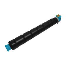 Cartucho de tóner KYOCERA TK-8345C Cian compatible