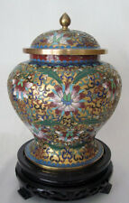 "8"" Beijing Cloisonne Cremation Urn Hong Kong Gold Design with Blue Trim - New"