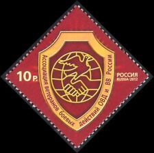 Rusia 2012 guerra veterano 'Association/Militar/Paloma/personas 1 V (n39677)