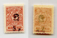 Armenia 1919 SC 135 mint . rtb5387