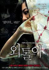 "KOREAN MOVIE ""Loner"" DVD/ENG SUBTITLE/REGION 3/ KOREAN FILM"
