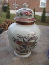 """collectible SATHUMA vase jar w/top made in Japan 8.5 """"INCHES TALL"""