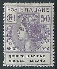 1924 REGNO PARASTATALI SCUOLE MILANO 50 CENT MNH ** - ED421-3