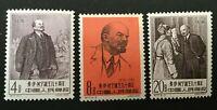 1960 China Stamps C77 SC#499-501 90th Birthday of Lenin Full Set MNH