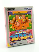 Kirby no Block Ball - Nintendo Game Boy GB JAP Japan complet