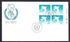 Canada FDC # 1110   UN INTERNATIONAL YEAR OF PEACE  1986 URpb  New & Unaddressed