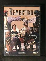 Rembetiko (DVD, 2007) Sotiria Leonardou/Nikos Kalogeropoulos