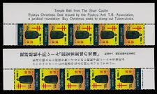 RYUKYU ISLANDS # WX15 XMAS SEAL  TWO STRIPS OF 5 1965 TB PREVENTION; TEMPLE BELL