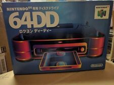 NEW Nintendo 64DD Console Japan *BLUE VERSION BOX - HOLY GRAIL - $165 OFF - WOW*