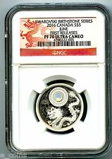 2016 CANADA $5 SILVER PROOF NGC PF70 JUNE PEARL BIRTHSTONE MADE W CRYSTAL