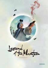 Legend Of The Mountain [New DVD]