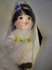 "MIP CHIFFONS MOTHER NATURE DOLL VINTAGE 14"" TALL CUTE"
