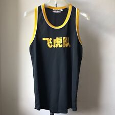 Singapore Sportsmenasia Beachlifers black vest with chinese character M Rufskin