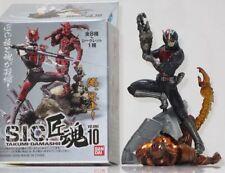 Bandai japanese Kamen Rider fiqure S.I.C Vol.10 Kamen Rider New