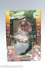 Rewrite Kotori Kanbe Figure Part 1 Original Taito Japan US Seller
