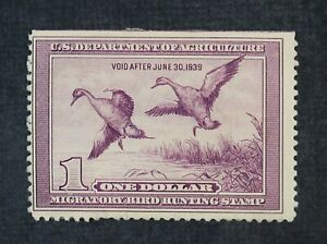 CKStamps: US Federal Duck Stamps Scott#RW5 $1 Unused NG Sealed Tear Wrinkle