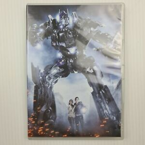 Transformers DVD -  Shia LaBeouf - 2-Disc - Region 4 PAL - FREE TRACKED POSTAGE