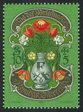 Austrian Flowers Postal Stamps