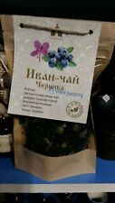 Herbal russian tea with blueberries and it's leaves health tasty  ivan tea