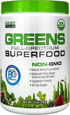 Labrada Lean Body Greens Full-Spectrum Superfood Non-GMO 30 Servings    (B5)
