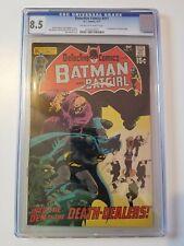 Detective Comics #411 CGC 8.5 Neal Adams Art 1971 1st Appearance Talia al Ghul