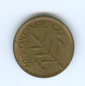 PALESTINE 1927 MIL--XF/AU