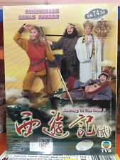 DVD HK TVB Drama Journey To The West II 西遊記(貳) English Sub All Region FREE SHIP