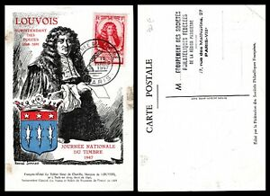 CARTE 1er JOUR / JOUR du TIMBRE 1947 II = Cote 30 € / Lot Timbre France 779