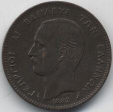 More details for 1882 a greece 5 lepta | european coins | pennies2pounds