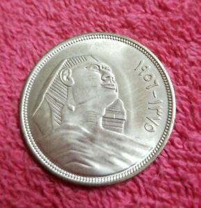 Egyptian 1956 Sphinx 20 Piastres Silver Coin Very Good Condition Rarelot M7