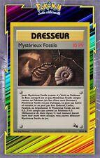 🌈Mystérieux Fossile - Fossile Edition 2 - 62/62 - Carte Pokemon Neuve Française