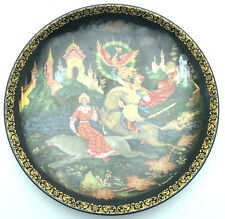 Palekh 1990 USSR Reproduction of Hand Painted Lacquer Plate Царевна Елена и Иван