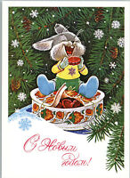 Hare eating Christmas cookies Happy New Year by Zarubin Russian Postcard