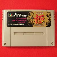 Pro Mahjong Kiwame II (Nintendo Super Famicom SNES SFC, 1994) Japan Import