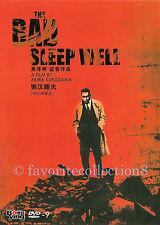 The Bad Sleep Well (1960) - Akira Kurosawa, Toshirô Mifune - DVD NEW