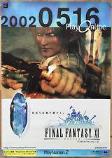 Final Fantasy XI Online RARE PS2 51.5 cm x 73 cm Japanese Promo Poster #1