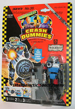 1991 Tyco Crash Test Dummies * Japanese * Sideswipe Carded Japan Package