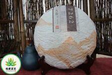 Menghai Puer Tea Factory shu black pu er 2014 dayi 7262ripe puerh 357g
