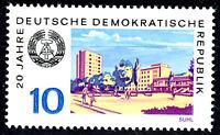 1502 postfrisch DDR Briefmarke Stamp East Germany GDR Year Jahrgang 1969