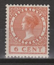 NVPH Netherlands Nederland 178 MNH PF Wilhelmina Veth serie 1926 Pays Bas