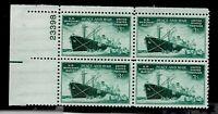 US Sc# 939 3 c Merchant Marine Mint NH Plate Block of 4