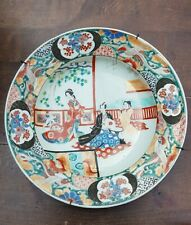 Antique Chinese Colourfull porcelain dish plate wall Charger Red mark 9.8 Diam.