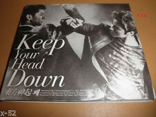 TVXQ cd KEEP YOUR HEAD DOWN journey ATHENA dong bang shin gi