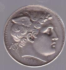 MEDAILLE CHAMBRE DE COMMERCE DE PARIS DATE 1874 SIGNEE  F.L.-P.B.  N° M 58