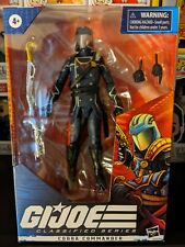 G.I. Joe Classified Series 06 Cobra Commander