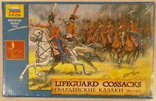 Zvezda 1/72 Lifeguard Cossacks 15 Mounted Figures 1812-1814 8018