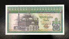 EGYPT-20 POUNDS-1978-SIGN. 15 M. ABDEL FATTAH IBRAHIM-PICK 48-S/N 0609937 , UNC.