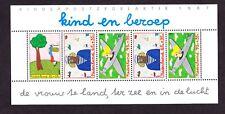 Nederland  plaatfout NVPH Mast 1390 pm5 postfris