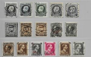 HICK GIRL- BEAUTIFUL USED BELGIUM STAMPS    PROMINENT PEOPLE     N940